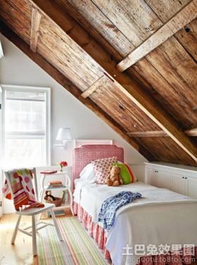 小卧室阁楼装修效果图