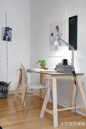 北欧风格书桌效果图