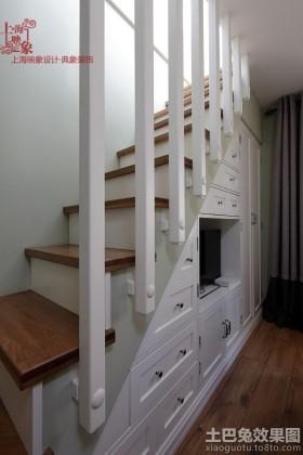 小户型楼梯柜设计