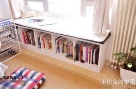 家居飘窗改书桌装修设计
