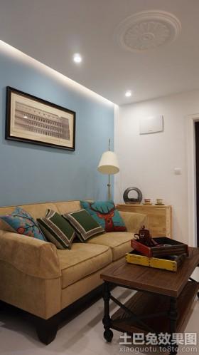 混搭风格客厅家具图片
