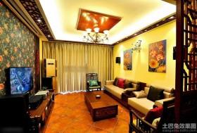 混搭风格两室两厅客厅装修设计图片欣赏