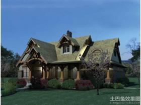 哥特式风格乡村别墅设计