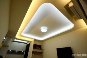 家装吊顶灯带设计效果图