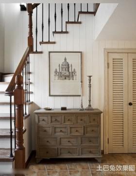 新古典风格鞋柜仿古风格室内楼梯玄关鞋柜装修图