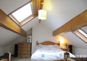 小阁楼卧室装修风格