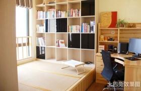 榻榻米书房设计图