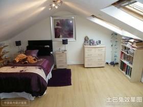 阁楼卧室书房装修