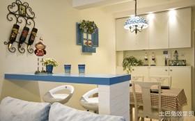 地中海风格小户型客厅吧台装修效果图