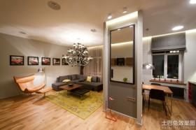 现代家庭一居室装修效果图