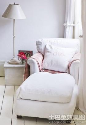 北欧田园风格室内家具沙发椅图片