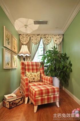 家居休闲区布艺沙发椅子图片