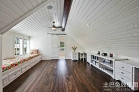 现代小户型家装阁楼