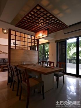 日式风格餐厅吊顶效果图