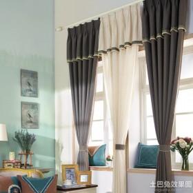 三色混搭客厅窗帘布艺图片