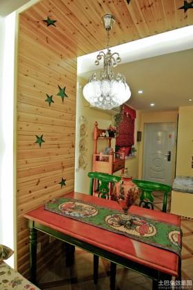 乡村田园风格两室两厅餐厅装修效果图片