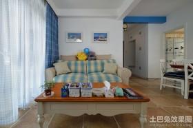 地中海风格客厅家具效果图