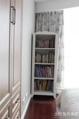 卧室小书柜效果图