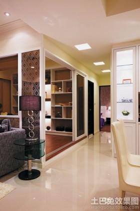 现代装修风格两室两厅效果图