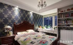 美式风格卧室书房设计效果图