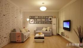 简约60平小户型客厅装修图片