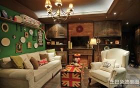 创意混搭风格70平小户型客厅装修效果图2014