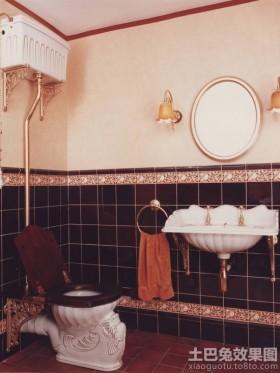 复古欧式卫生间装修效果图-复古装修效果图