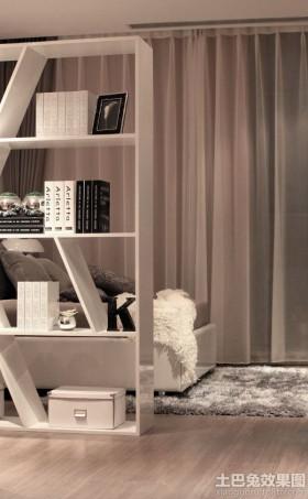 现代风格卧室书架隔断效果图