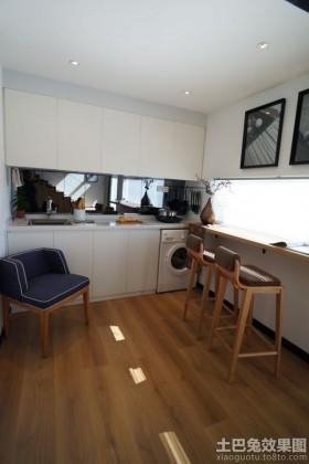 现代家庭室内装修风格