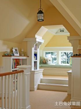 阁楼飘窗飘窗阁楼装修设计效果图大全
