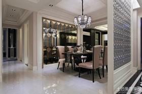 巴洛克风格120平两室两厅餐厅隔断效果图