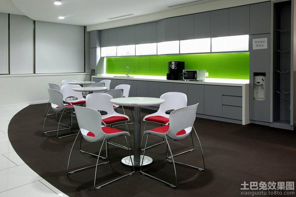 办公室茶水间设计效果图