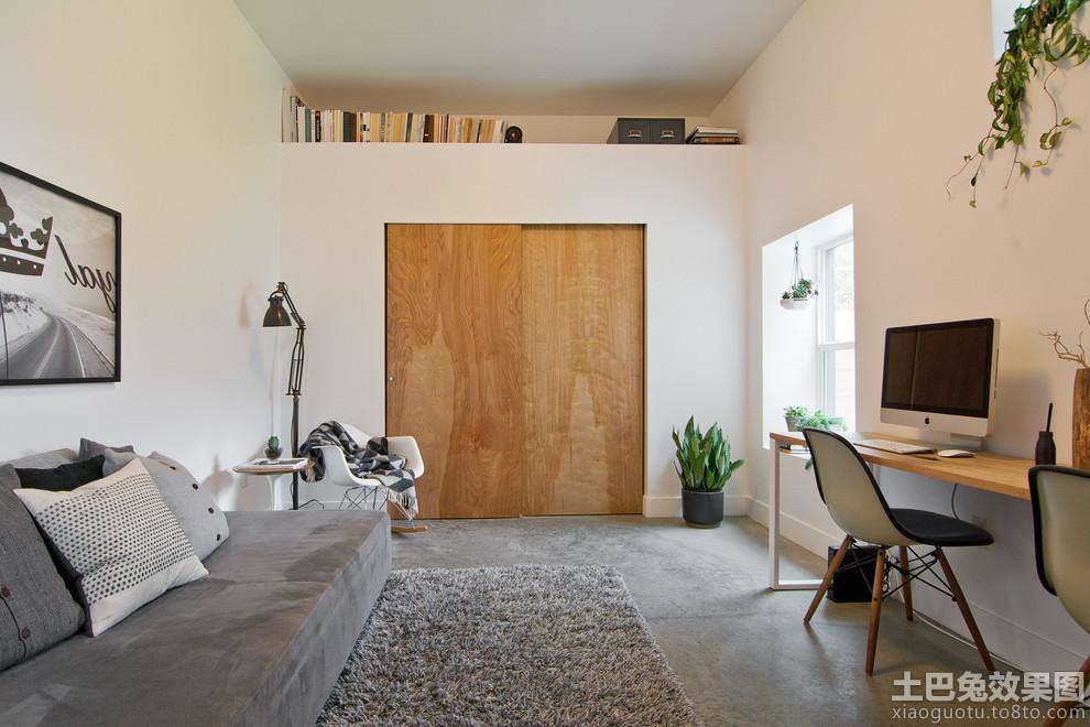 极简主义风格室内设计 - 装修效果图 - 九正家居网