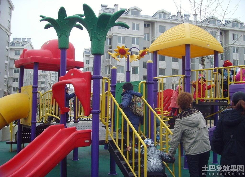 幼儿园滑滑梯图片大全