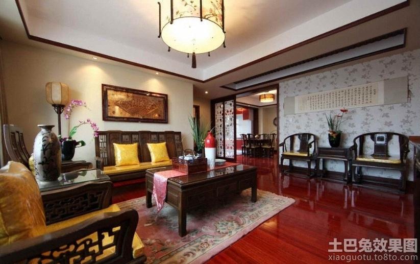 中式客厅家具摆放效果图大全