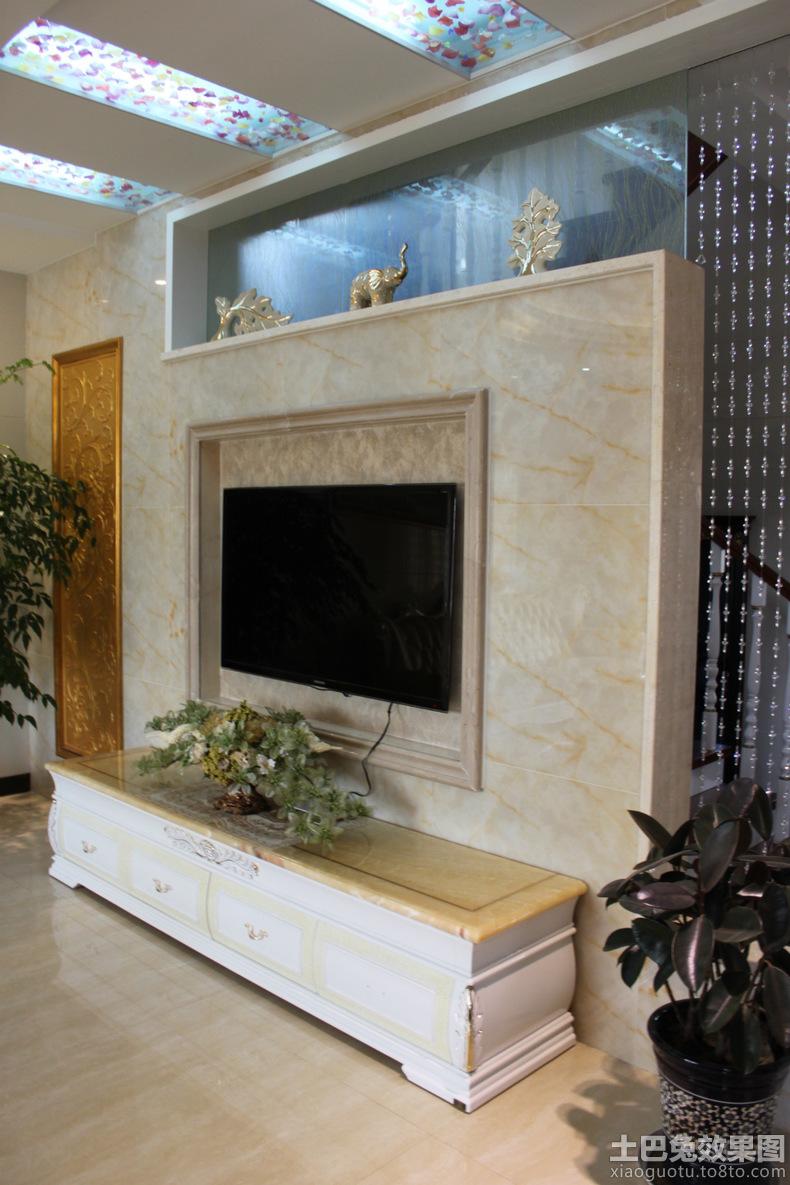 理石电视背景墙装修效果图大全2013图片