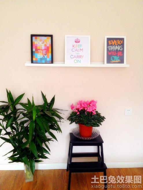 家庭墙面装饰画图片大全