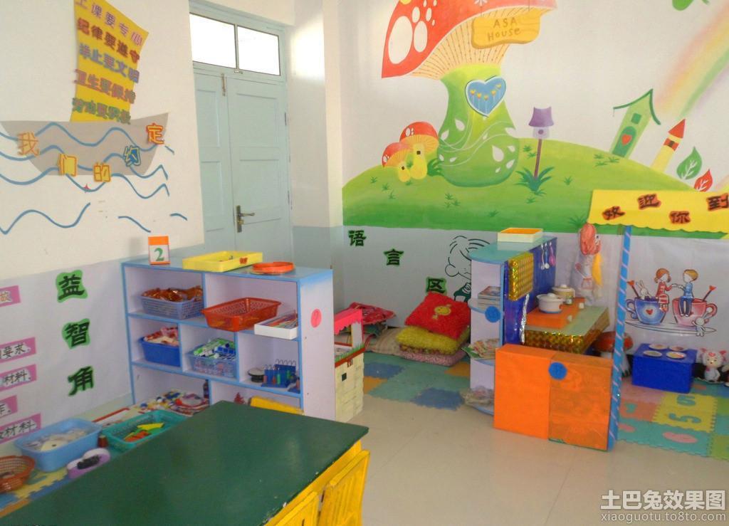 幼儿园教室装饰图片