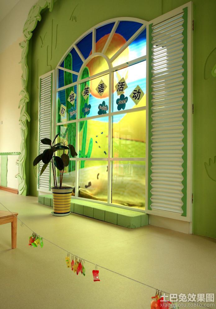 幼儿园门口装饰图片