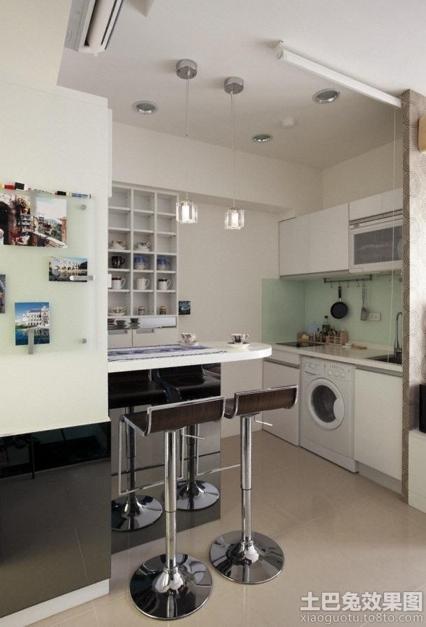 小厨房吧台装修效果图大全2013图片