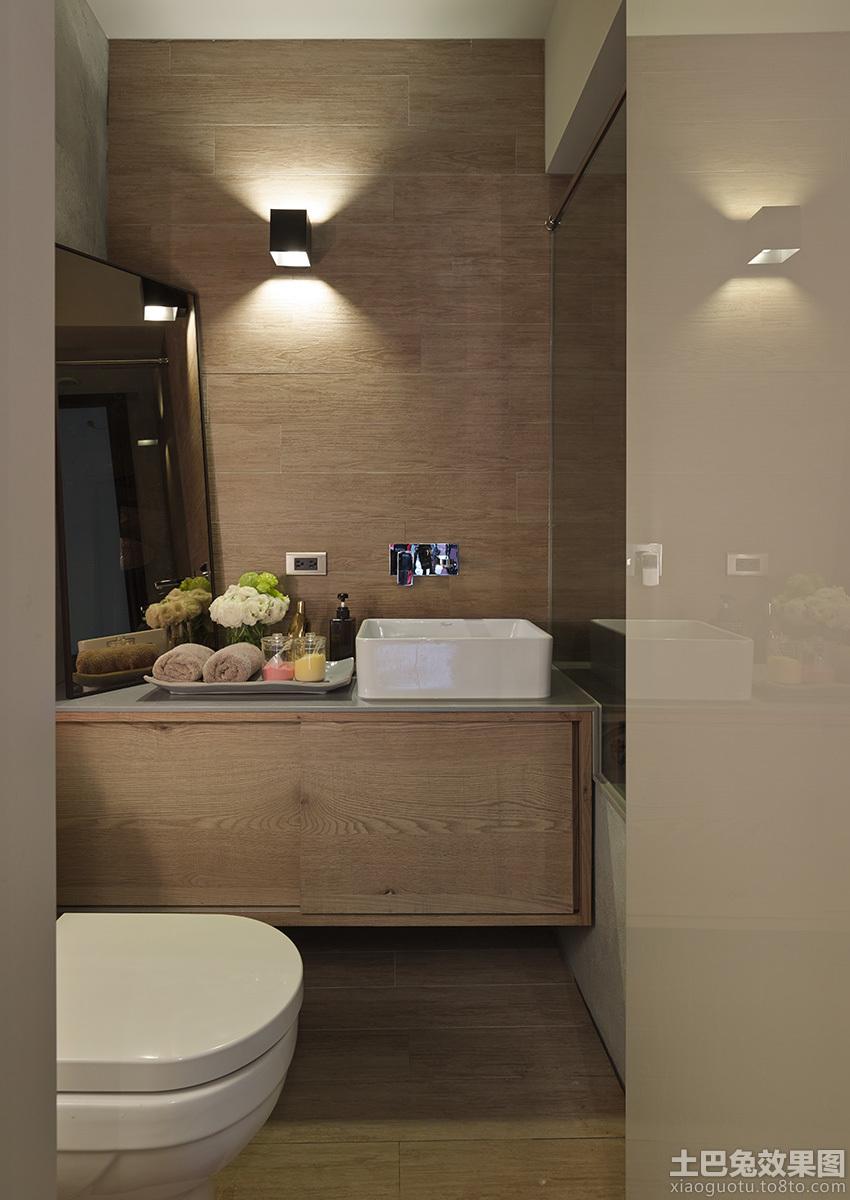 卫生间实木柜子图片