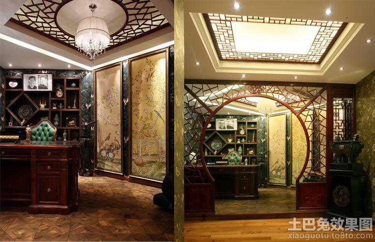 中式风格室内天花装饰效果图