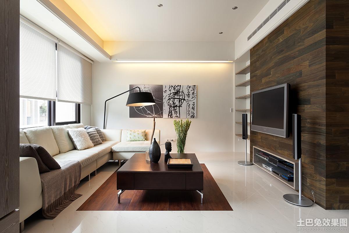 简约风格客厅实木电视机背景墙设计效果图