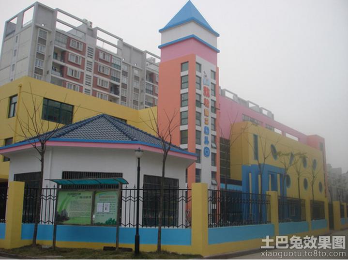高档幼儿园外墙设计图片