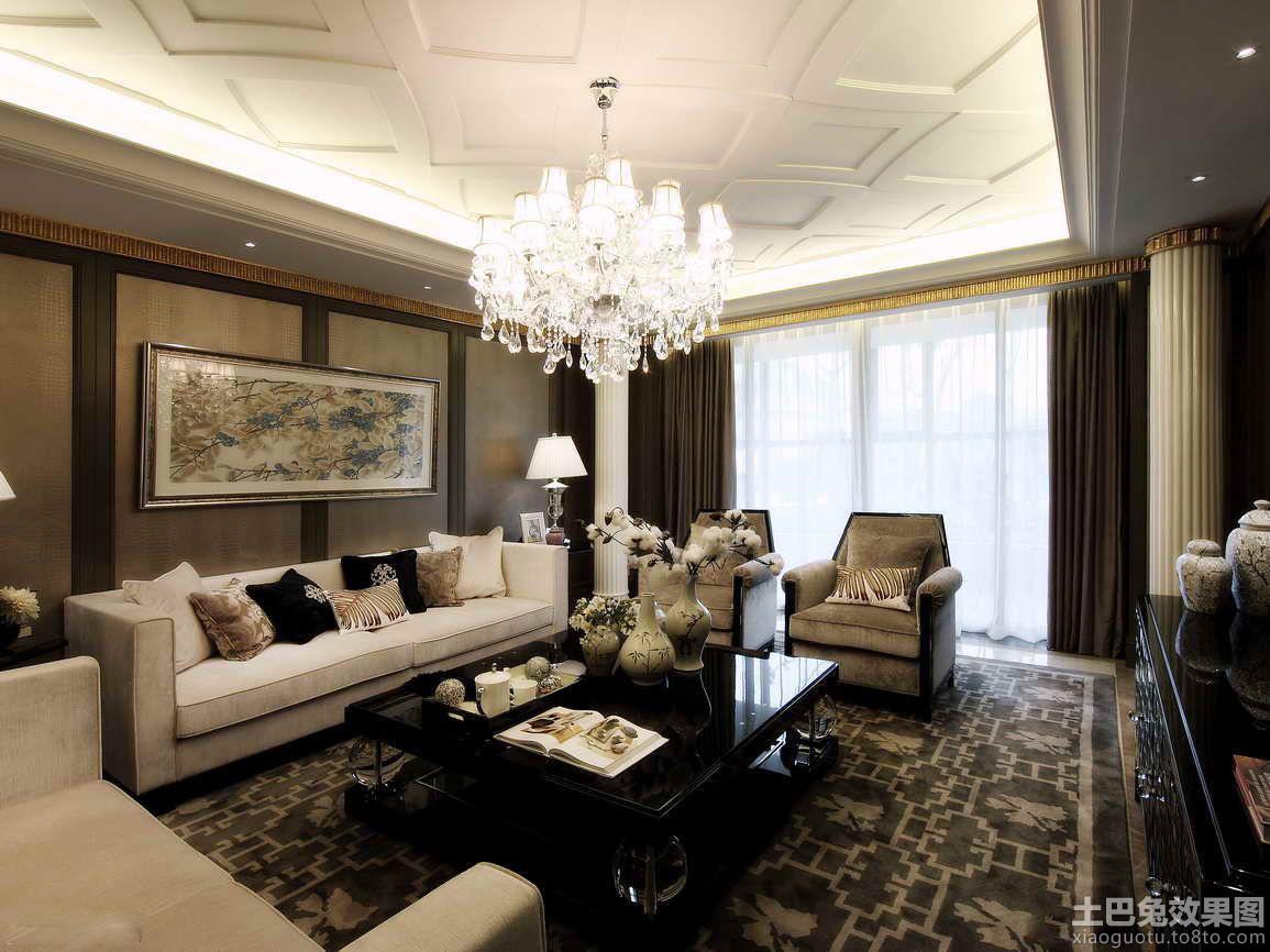 现代欧式客厅装修样板房效果图