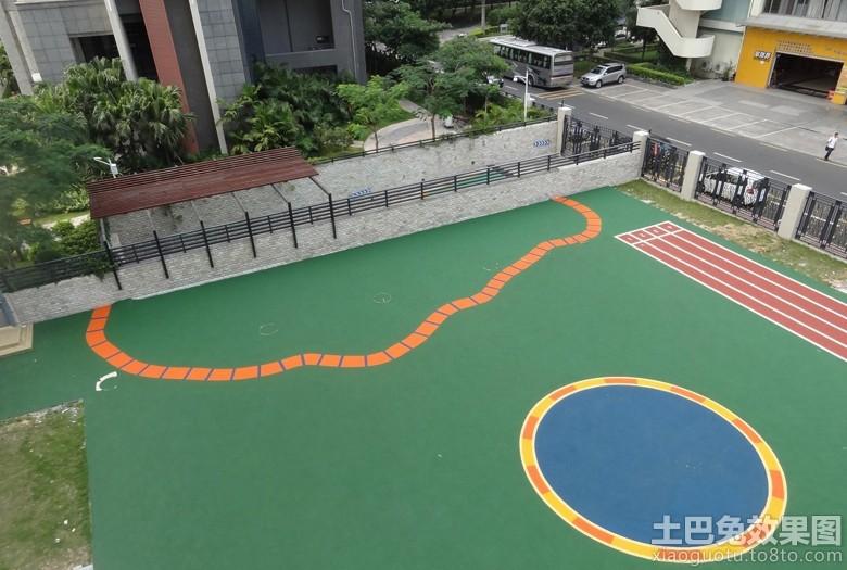 幼儿园室外塑胶地垫效果图