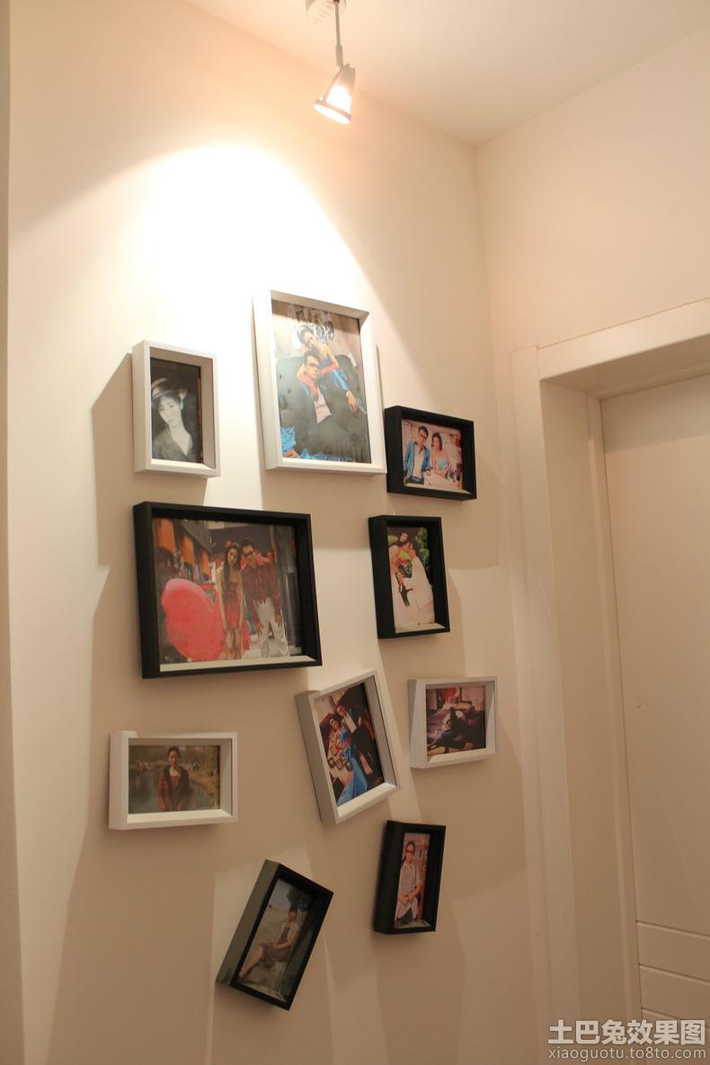 室内照片墙装修效果图大全