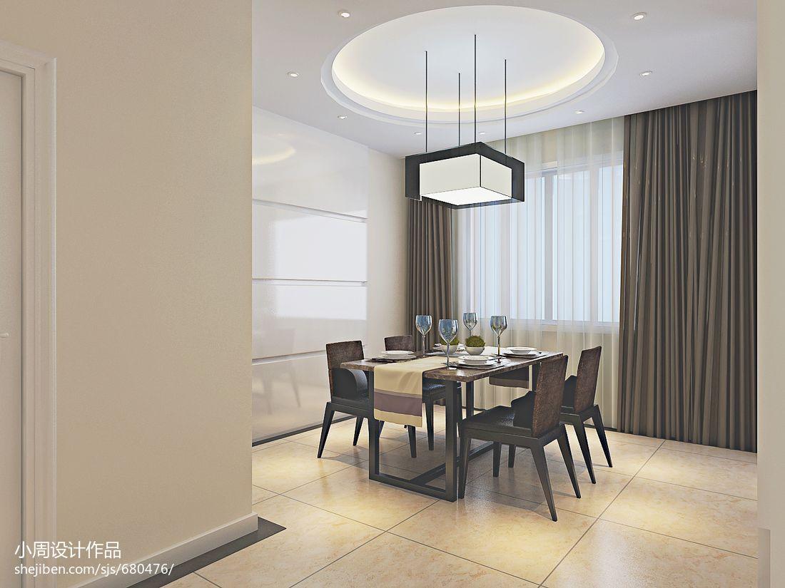 家装餐厅圆形吊顶灯装修效果图