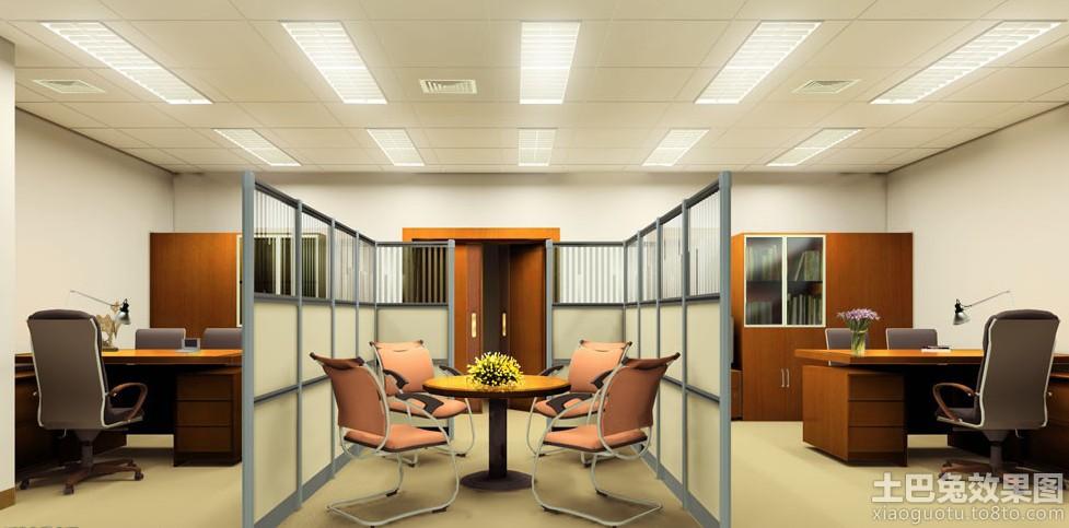 40平小型办公室装修效果图