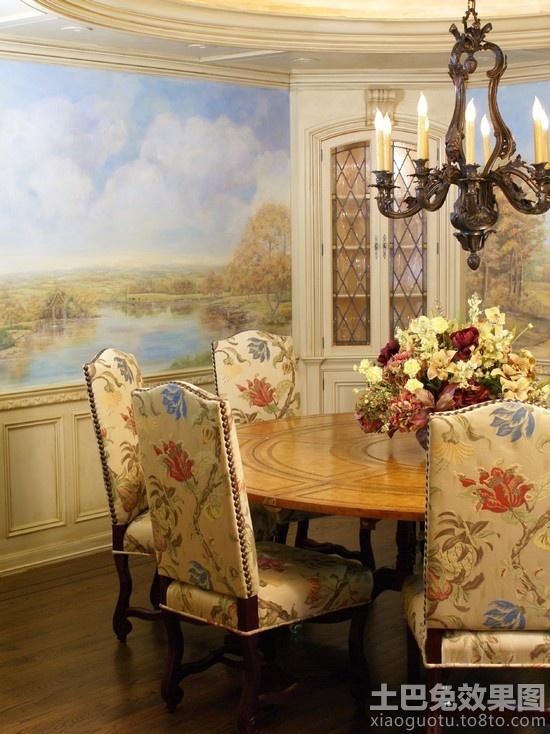 欧式家庭餐厅壁画贴图 - 装修效果图 - 九正家居网